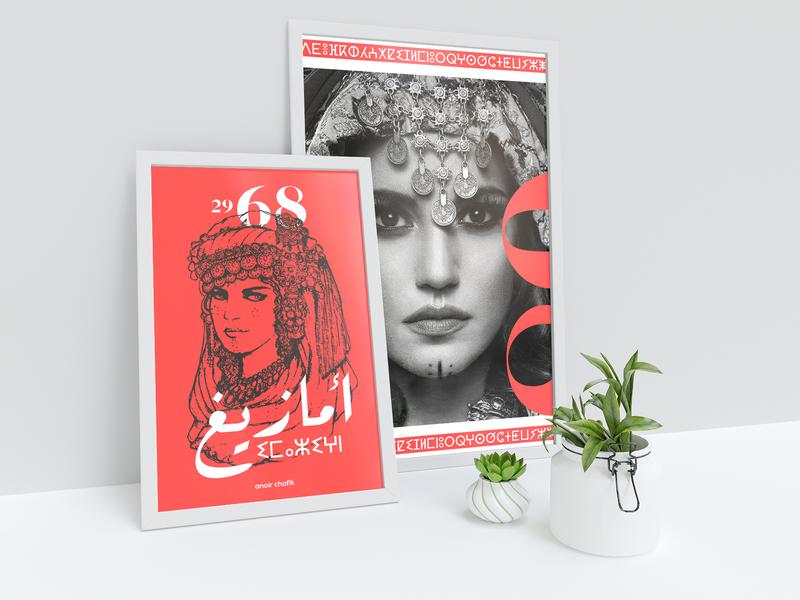 Amazigh mockups mockup psd mockup designgrafico design app dessin moroccan marrakech morocco brand creative artwork art book anoirchafik logo design illustration design art art amazigh