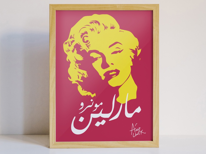 Marilyn Monroe digital art creative  design casablanca vector artwork marrakech art book design logo arabic anoirchafik illustration typography design art morocco mockup creative art marilyn marilyn monroe