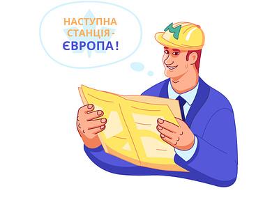 Mayor of Kiyv - Vitaly Klitschko vitaliy klichko klichko europinian union man people businessman sticker construction helmet metro character flat vector illustration design