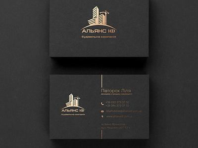 Ребрендинг для візиток БК Альянс ІФ digital brand icon typography illustration design graphic art branding