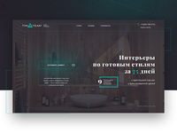 TTeam - landing page