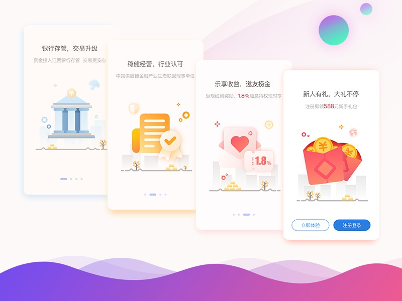 Financial App Guide Pages visual ui read minimal iphone ebook design article app