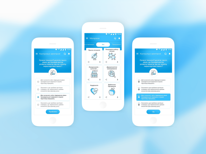 Go smart app