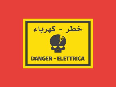 Solo Elettrica - Warning Sign