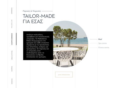 Makedonia Palace: The Hotel page section design ui typography thessaloniki hotel greek greece ux user experience design ux design website design user interface design website minimal simplicity web design