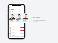 Xianguo Sports - Expert Page