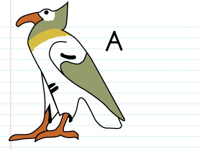 "Egyptian Hieroglyphic ""A"" illustration adobe illustrator"