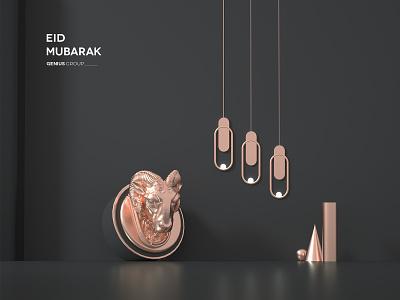 EID MUBARAK 2020 ui ux illustrator eid al adha logodesign brand visual logos octane octanerender c4d branding identity adha muslim eid mubarak eid