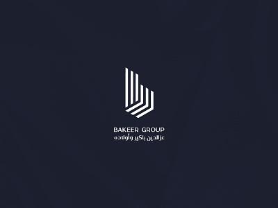 Bakeer Group - Trading company brand website minimal type animation illustration logo identity design branding