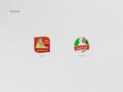 Abo Alhol Rebranding animation website ui illustration brand ux illustrator identity logo design branding