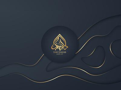 Dar Dahab logo and brand identity type brand website minimal illustration logo illustrator identity design branding