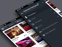 Menu & List. City Guide App