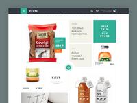Drugstore Main Page