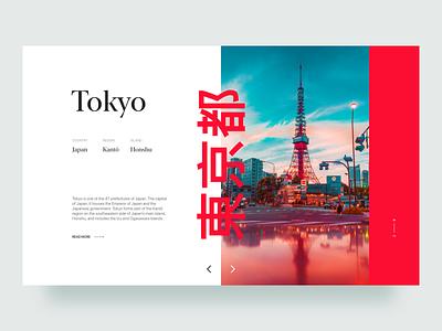Travelling Tokyo minimal creative color uiux landingpage webdesign japan trip world travel tokyo