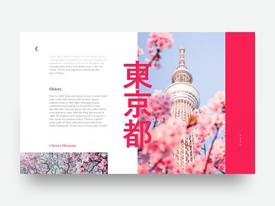 Tokyo Cherry Blossom 🌸 uiux world webdesign blog travel tokyo minimal landingpage japan creative color