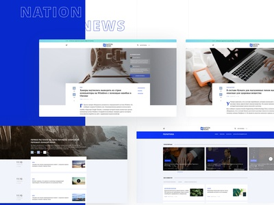 Redesign Project for Nation News Russia