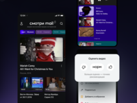 Smotri Mail.ru black app tv recommendation video streaming