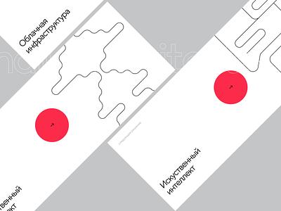 Mail Digital Tech clean typogaphy flat branding website