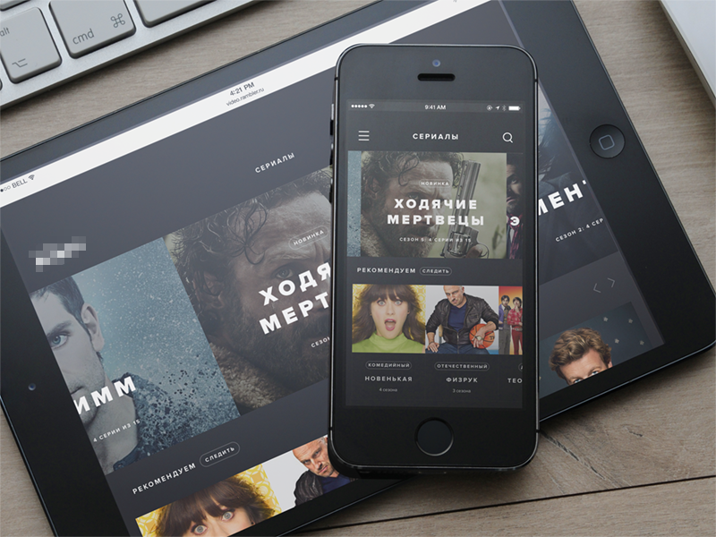 V-Preview video service responsive ios ui ux interface