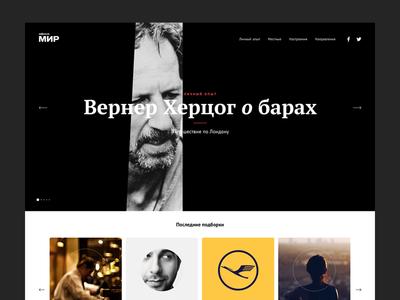 Mir.Travel (Afisha MIR): Website redesign longread black web design ux ui interface website vacation travel