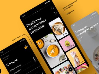 Food App black recipe app app ui