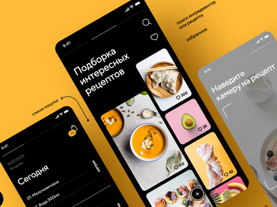 Food App black recipe app app ui