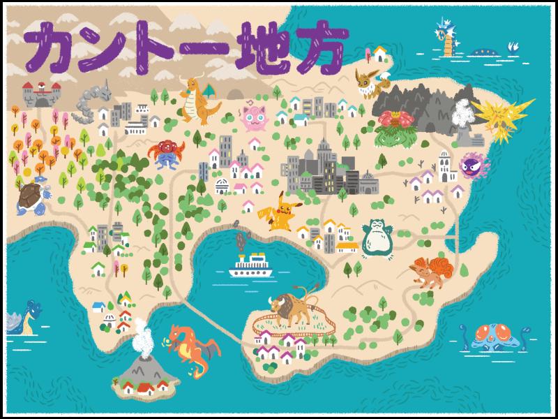 Pokemon Town Map nintendo gameboy game jigglypuff eevee charizard pikachu video game map pokemon