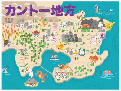 Pokemon Town Map