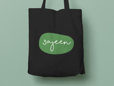 3ajeen Restaurant
