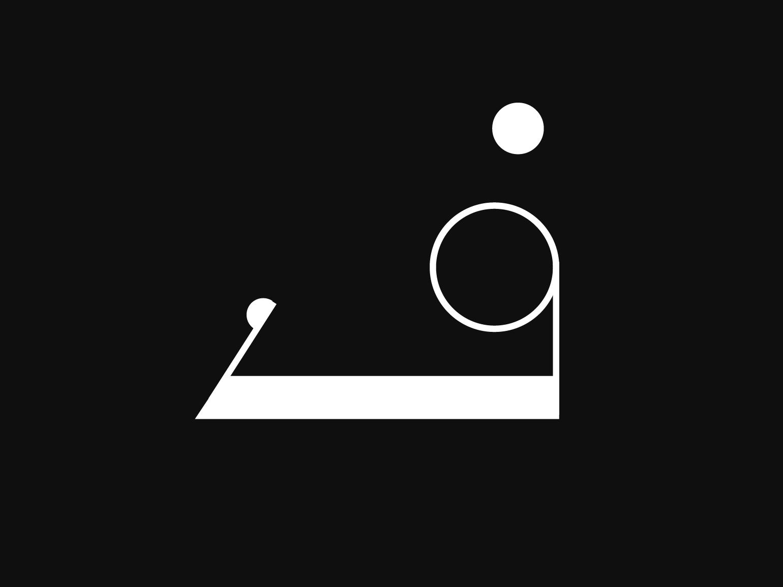 arabic letter egyptian designer egyptian font minimal arabic font simple arabic font arab font arabesque arabic letter arabic font