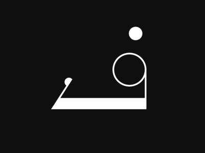 arabic letter