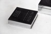 Pelacik Business Card