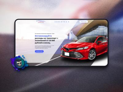 ACS - Rent car web site