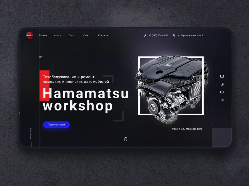 Concept design for repair car service grid section screen engine repair car dark inspiration landing ui ux web design car repair car service
