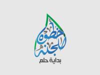 Khatwa-lelganna Organization