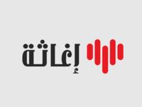 Eghatha logo