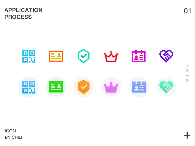 icon1 process application