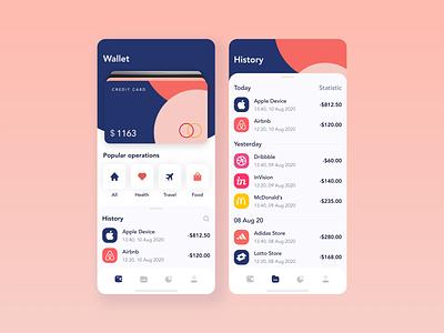 Mobile Banking mobile banking app banking walletapp wallet mobile banking mobile app android app android ios app design ios app ios apple app design app
