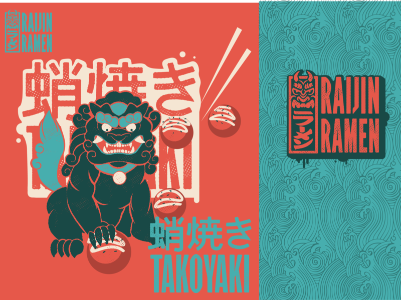 Raijin Ramen illustration lion dog orange blue food japanese japan kanji ramen
