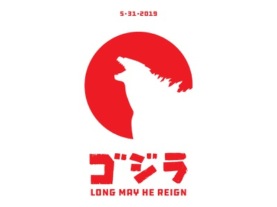 Godzilla Poster poster poster designer poster design symbol illustration vector graphic design graphic design