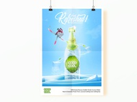 Cococool Poster 2