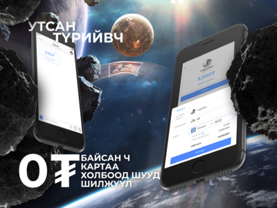Mobile Wallet by Mongol Chat