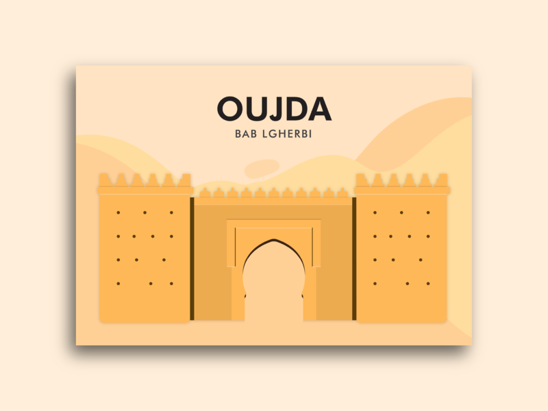 Illustration bab lgherbi mobile door sand home city oujda modern moniment vector minimal illustration