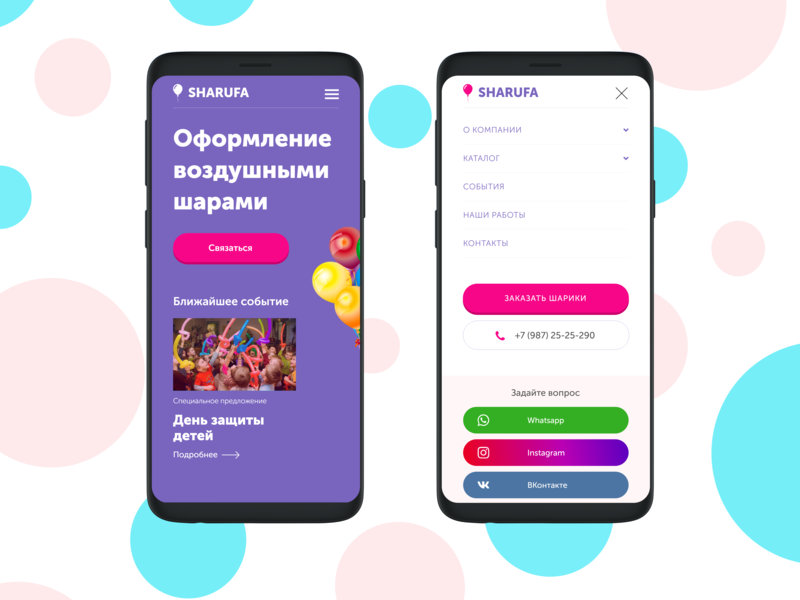 Balloon decoration mobile version social navigation bar bottom menu bar menu mobile app mobile ux ui balloon ballons