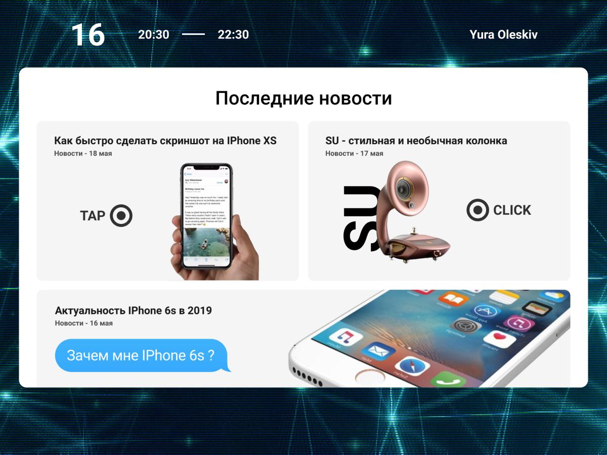 News blog - Design concept website blog news wylsacom web design concept webdesign design yura-oleskiv ui ux web