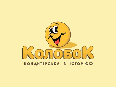 Колобок (bakery shop)