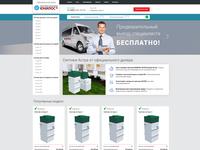 """Дизайн сайта для септиков """"Юнилос Астра"""""""