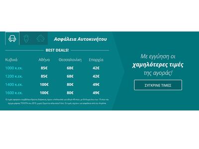 Insurance Price Table monochromatic tab designprice table minimal