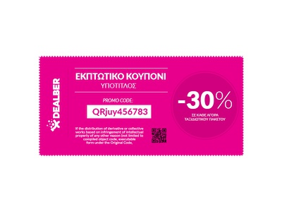 Sales Coupon lato coupon