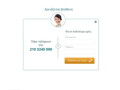 Inactivity Popup With Call me Back button clean insurance aggregator open sans pop up
